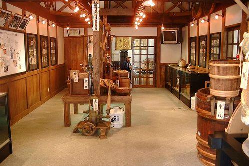Tajima Sake Brewer