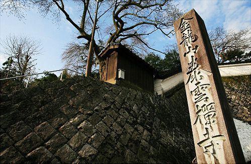 Taiun-ji Temple