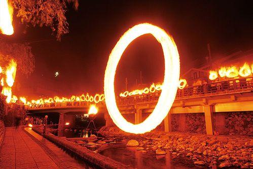 Yumura Fire Festival