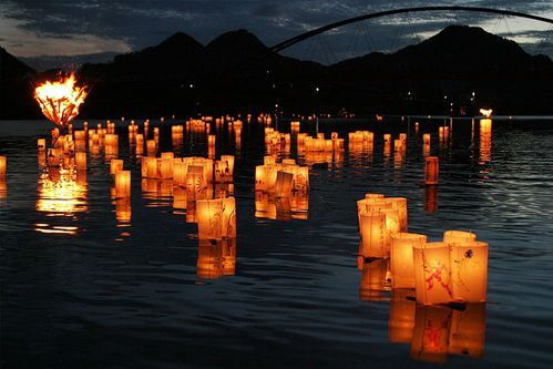 Floating Lantern Ceremony