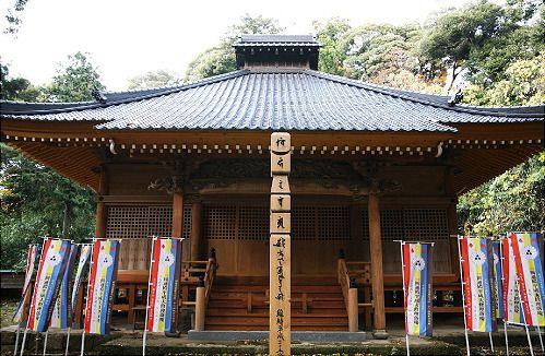 Entsu-den <br>(Sououbu-ji Temple)
